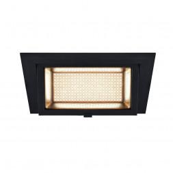 Встраиваемый светодиодный светильник SLV Alamea 1000788