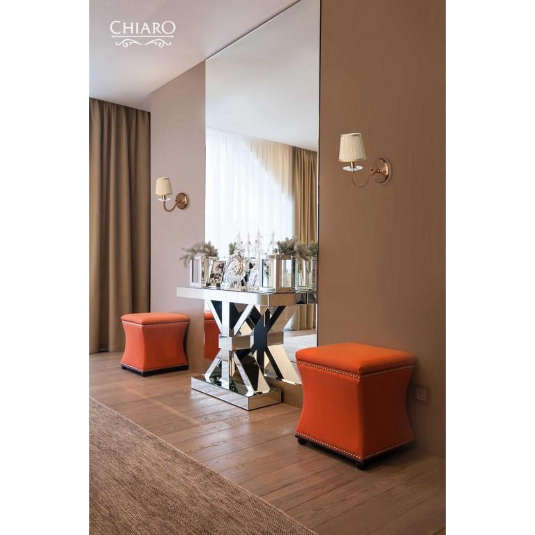 Бра Chiaro София 355023001