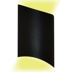 Настенный светодиодный светильник Hiper Nimes H816-4