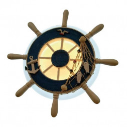 Настенный светодиодный светильник Hiper Shturman H062-1