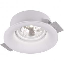 Встраиваемый светильник Arte Lamp Invisible A9271PL-1WH