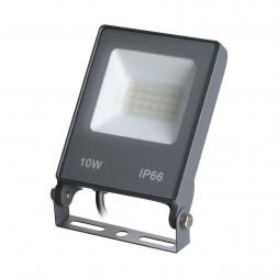 Прожектор светодиодный Novotech Armin 10W 4000К 358576