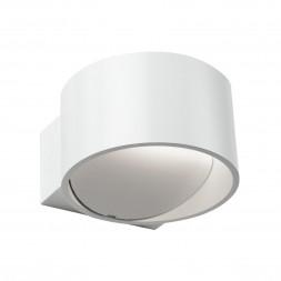 Настенный светодиодный светильник iLedex Lyra ZD8093-6W WH