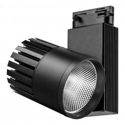 Трековый светодиодный светильник Feron AL105 32948