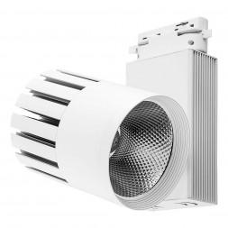 Трековый светодиодный светильник Feron AL105 32951