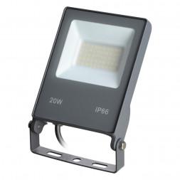 Прожектор светодиодный Novotech Armin 20W 4000К 358577