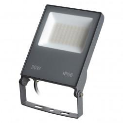 Прожектор светодиодный Novotech Armin 30W 4000К 358578