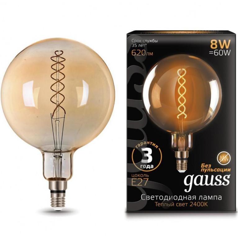 Лампа светодиодная филаментная Gauss E27 8W 2400K золотая 154802008