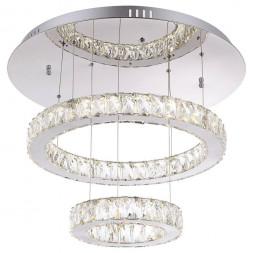 Подвесной светодиодный светильник Globo Amur 49350D2