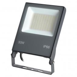 Прожектор светодиодный Novotech Armin 50W 4000К 358579