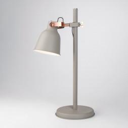 Настольная лампа Eurosvet 01031/1 серый