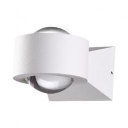 Уличный настенный светодиодный светильник Novotech Calle 358153