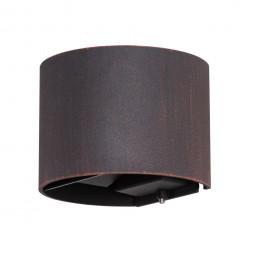 Уличный настенный светодиодный светильник Arte Lamp Rullo A1415AL-1RI