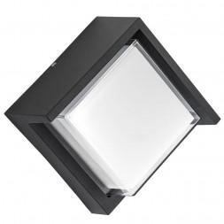 Уличный настенный светодиодный светильник Lightstar Paletto 382274