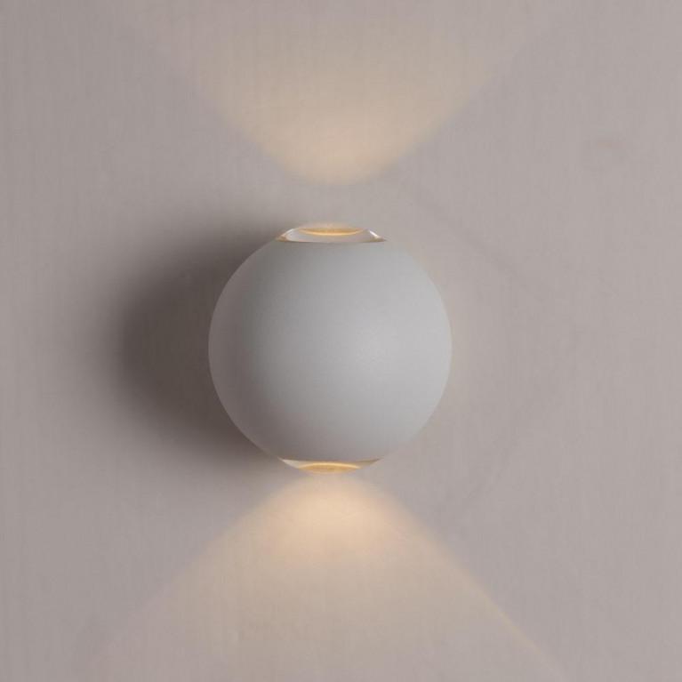 Уличный настенный светильник Arte Lamp Conrad A1544AL-2WH