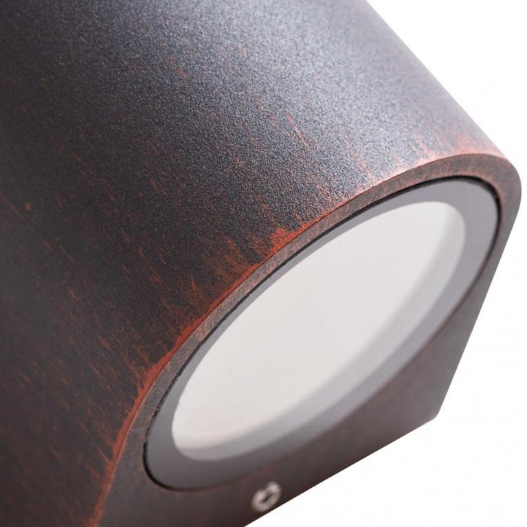 Уличный настенный светильник Arte Lamp Doppio A3502AL-2RI