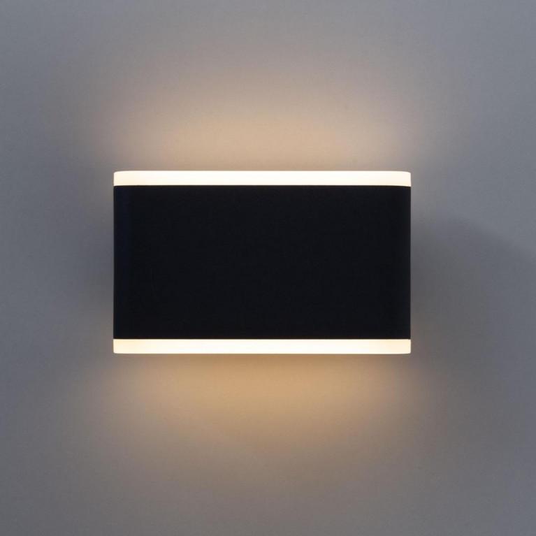 Уличный настенный светильник Arte Lamp Lingotto A8156AL-2BK