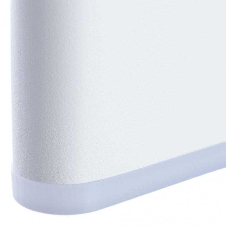 Уличный настенный светильник Arte Lamp Lingotto A8156AL-2WH