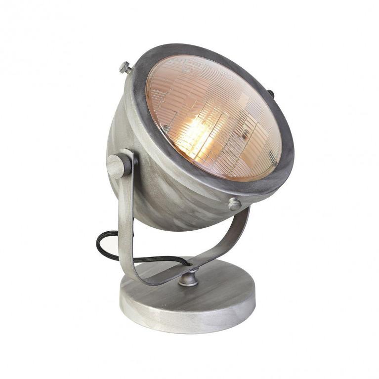 Настольная лампа Favourite Emitter 1900-1T