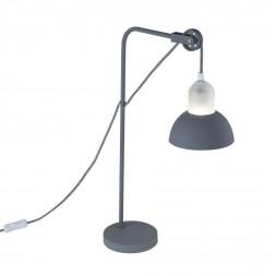 Настольная лампа Freya Luisa FR5008TL-01GR