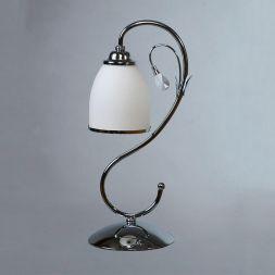 Настольная лампа Brizzi Tarragona MA02640T/001 Chrome