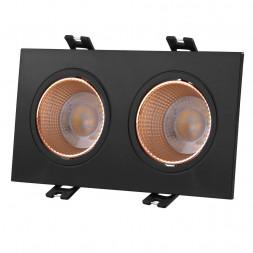 Встраиваемый светильник Denkirs DK3072-BBR