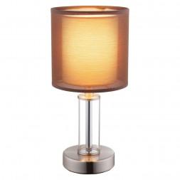 Настольная лампа Globo 24644