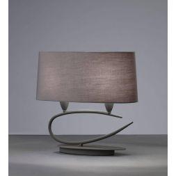 Настольная лампа Mantra Lua 3683