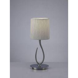 Настольная лампа Mantra Lua 3702