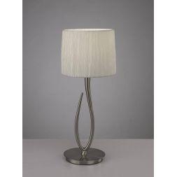 Настольная лампа Mantra Lua 3708