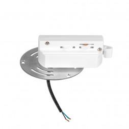 Адаптер для шинопровода Lightstar Asta 592060