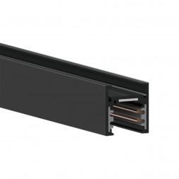 Шинопровод магнитный Ideal Lux Oxy Profile 3000 mm Low