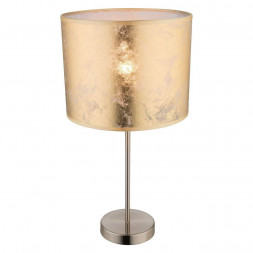 Настольная лампа Globo Amy 15187T1
