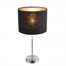 Настольная лампа Globo Amy 15288T1