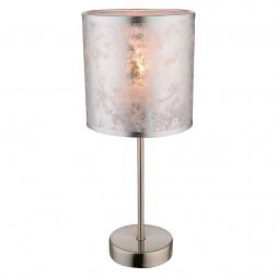 Настольная лампа Globo Amy I 15188T