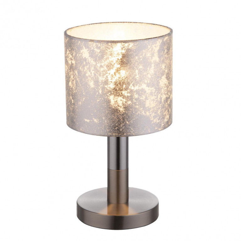 Настольная лампа Globo Amy I 15188T2