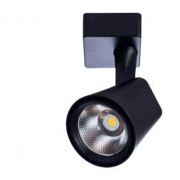 Трековый светодиодный светильник Arte Lamp Amico A1811PL-1BK