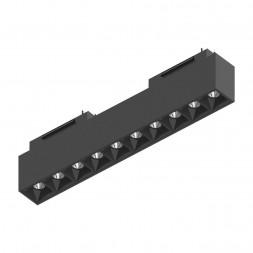 Трековый светодиодный светильник Ideal Lux Arca Accent 30 cm 3000K