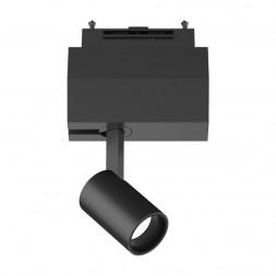 Трековый светодиодный светильник Ideal Lux Arca Track 5W 40 3000K