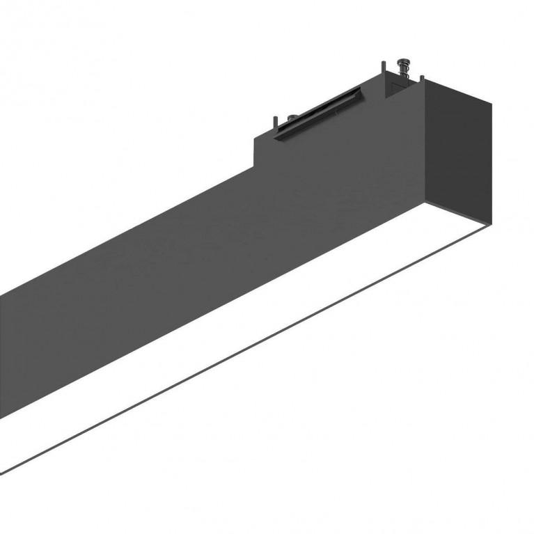 Трековый светодиодный светильник Ideal Lux Arca Wide 60 cm 4000K