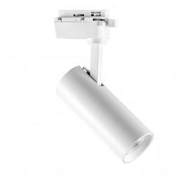 Трековый светодиодный светильник Lightstar Volta 228236