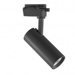 Трековый светодиодный светильник Lightstar Volta 228247