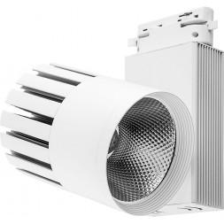 Трековый светодиодный светильник Feron AL105 32949