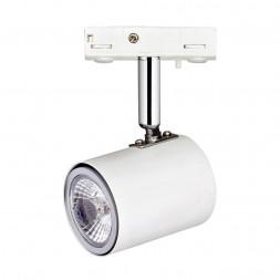 Трековый светодиодный светильник Markslojd Track 105810