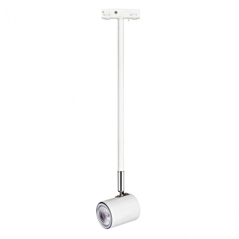 Трековый светодиодный светильник Markslojd Track 105811