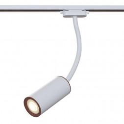 Трековый светильник Maytoni Track TR010-1-GU10-W