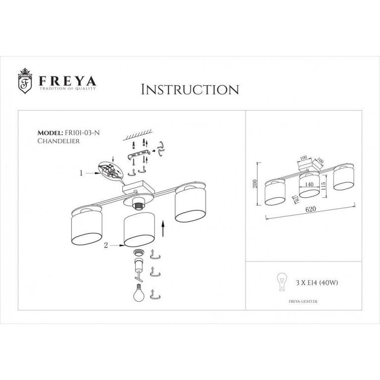 Потолочная люстра Freya Bice FR5101-CL-03-CN