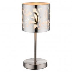 Настольная лампа Globo Bent 15084T
