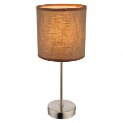 Настольная лампа Globo Betty 15186T
