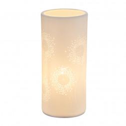 Настольная лампа Globo Cendres 15919T